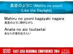 mahiru no youni like the daylight6