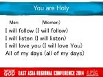 you are holy1