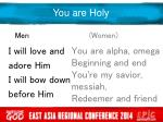 you are holy15