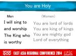 you are holy2