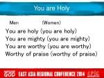 you are holy22