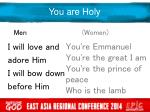 you are holy3