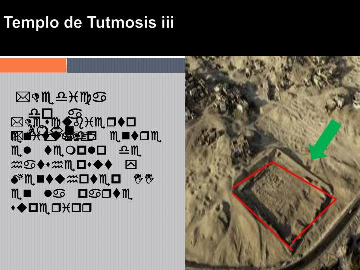 Templo de Tutmosis