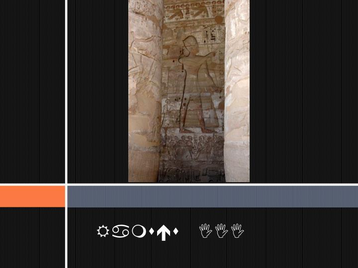 Ramss III