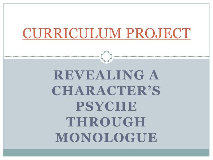 Curriculum project