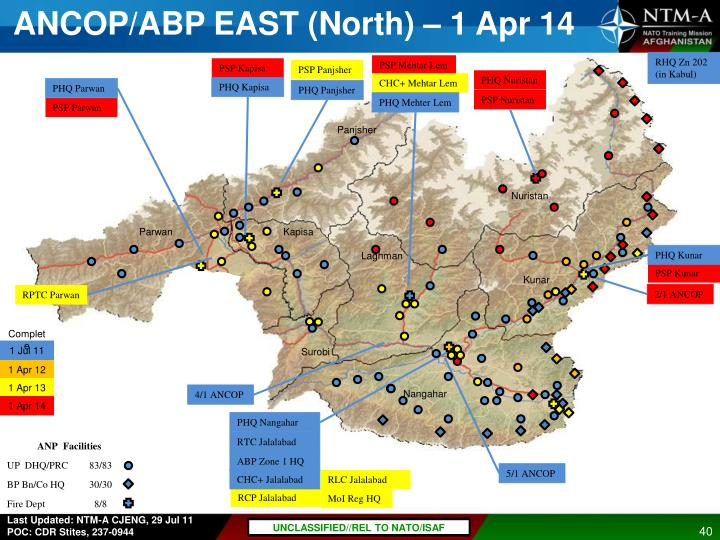 ANCOP/ABP EAST (North) – 1 Apr 14