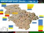 ancop abp east south 1 apr 14
