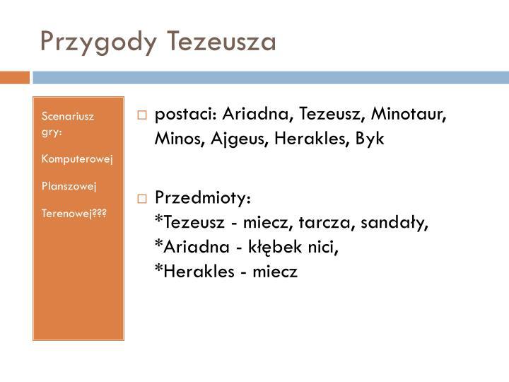 Przygody Tezeusza