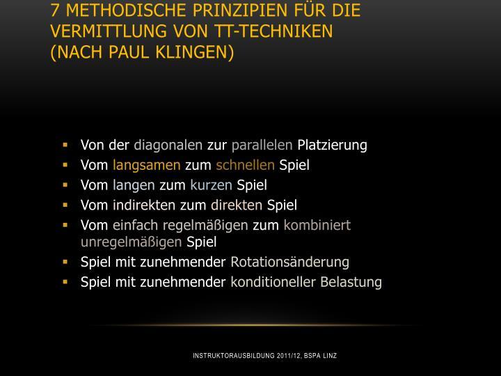 7 methodische Prinzipien für die