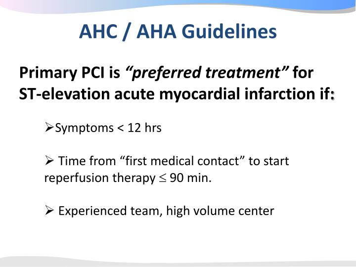 AHC / AHA Guidelines