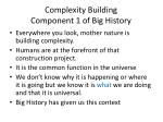 complexity building component 1 of big history