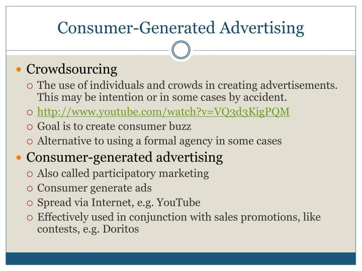 Consumer-