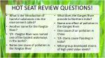 hot seat review questions