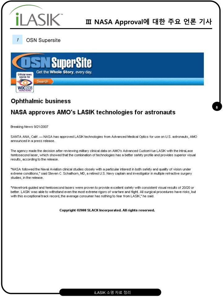 Ⅲ NASA Approval