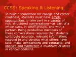 ccss speaking listening