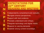 expectations for 21 st century readers and writers