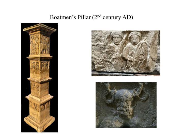 Boatmen's Pillar (2
