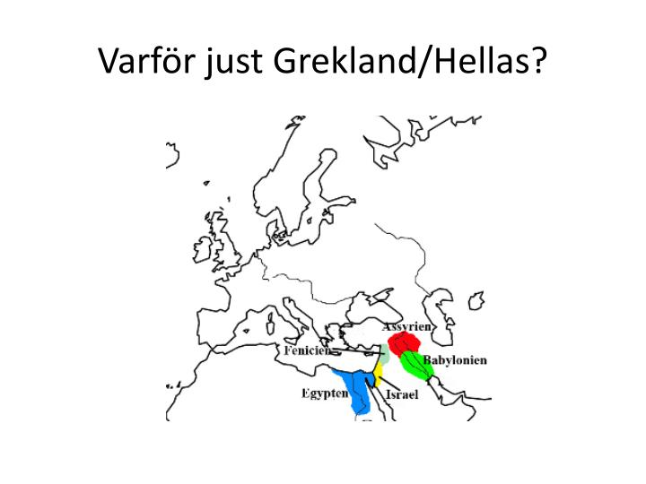Varf r just grekland hellas