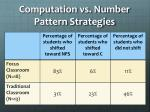 computation vs number pattern strategies