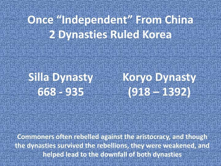 ruling dynasties of china essay