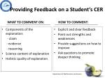 providing feedback on a student s cer