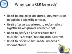 when can a cer be used
