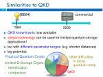 similarities to qkd