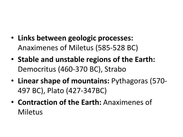 Links between geologic processes: