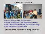tunisian astro bus