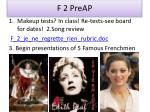 f 2 preap