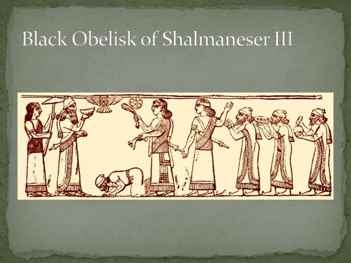 Black Obelisk of