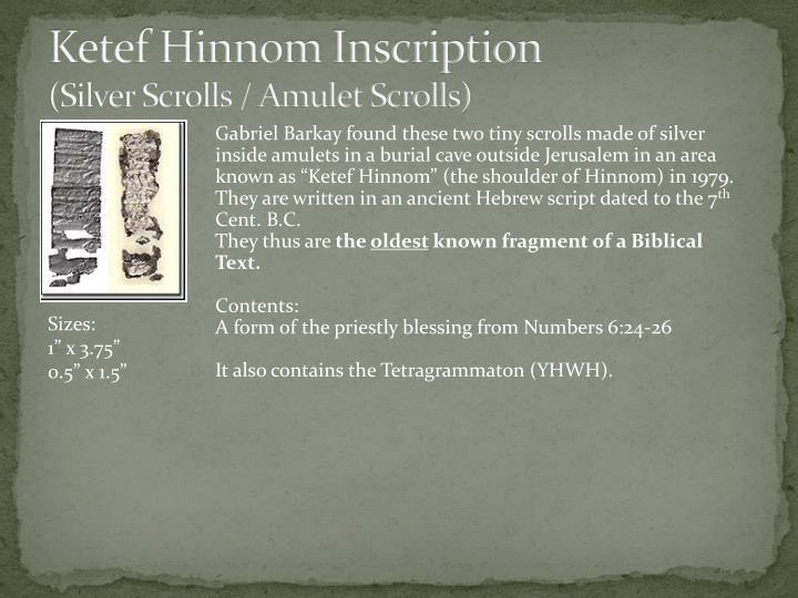 Ketef Hinnom Inscription