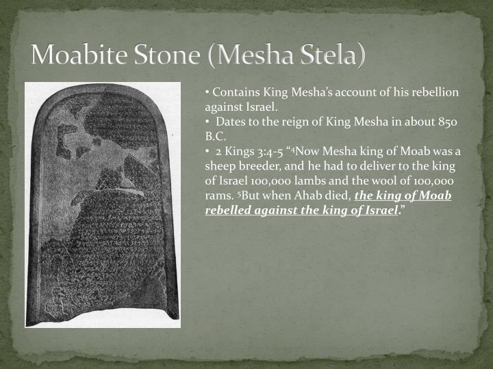 Moabite Stone (Mesha Stela)
