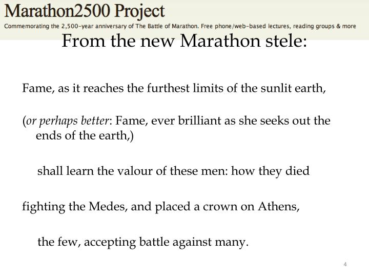 From the new Marathon stele