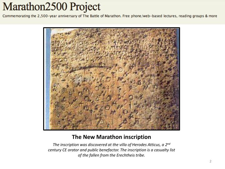 The New Marathon inscription