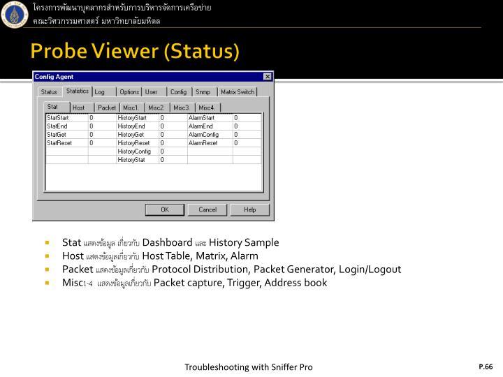 Probe Viewer (Status)