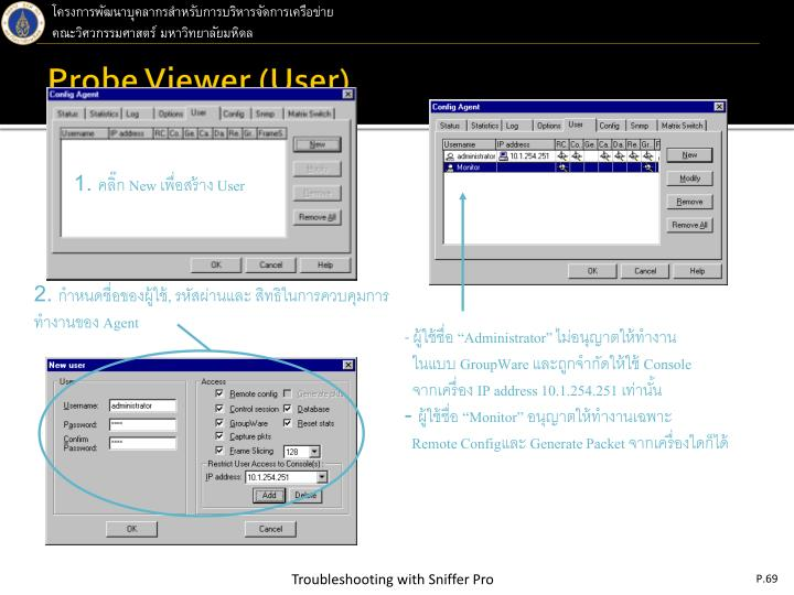 Probe Viewer (User)