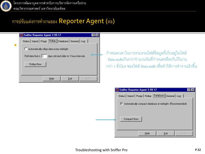 การปรับแต่งการทำงานของ Reporter Agent (ต่อ