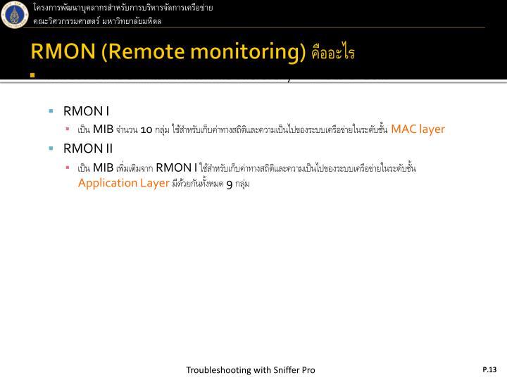 RMON (Remote monitoring)