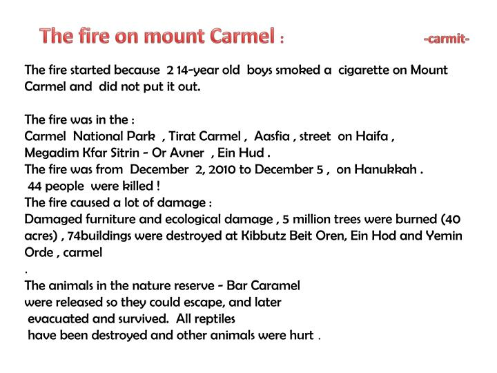The fire on mount Carmel