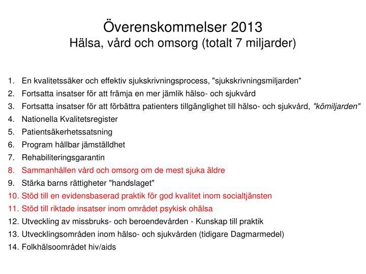 Överenskommelser 2013