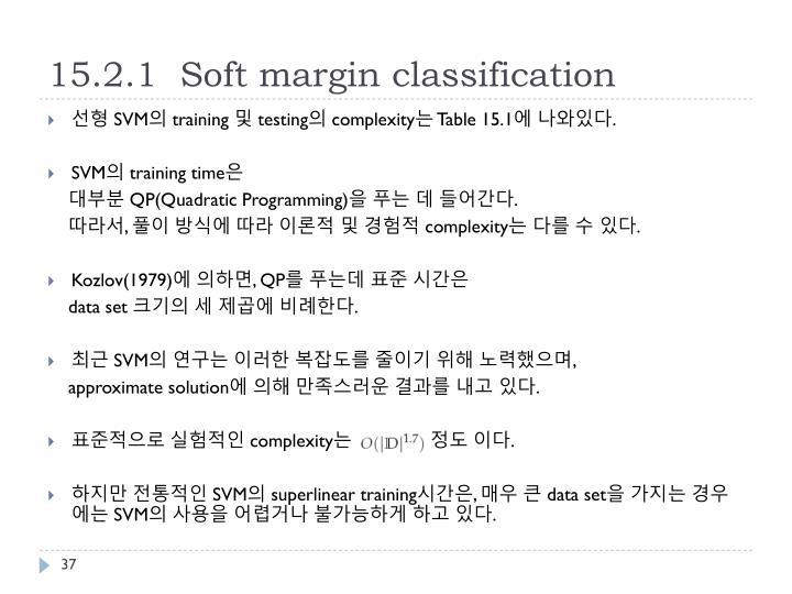 15.2.1  Soft margin classification