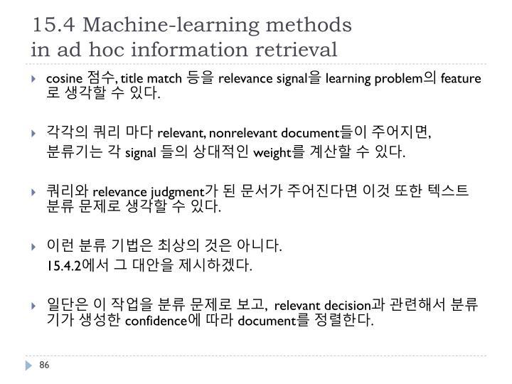 15.4 Machine-learning methods