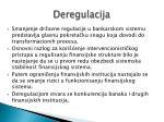 deregulacija