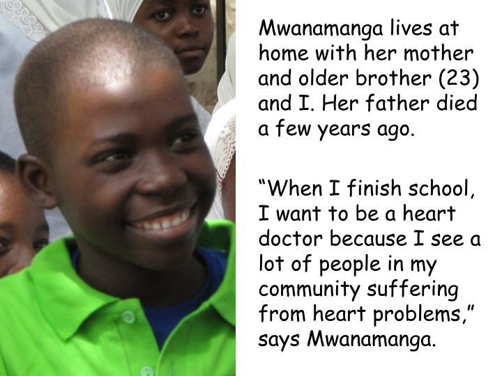 Mwanamanga