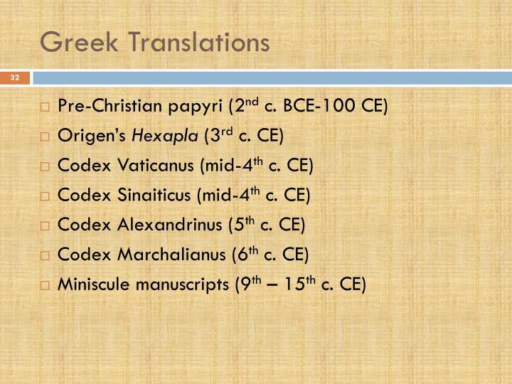 Greek Translations