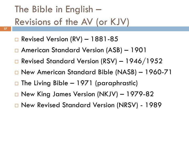 The Bible in English –