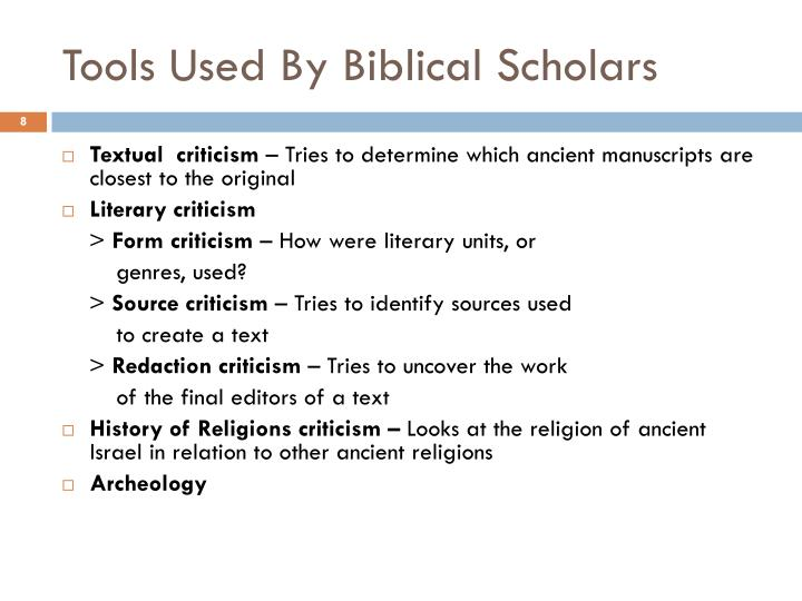 Tools Used By Biblical Scholars