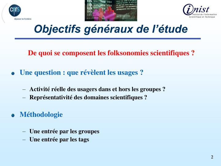 Objectifs généraux de l'étude