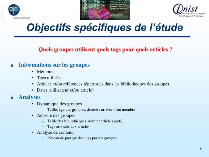 Objectifs spécifiques de l'étude